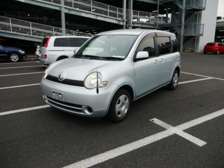 Online Japanese Used Car Auctions V/S Government Auction For Used Cars In Japan, What's better?